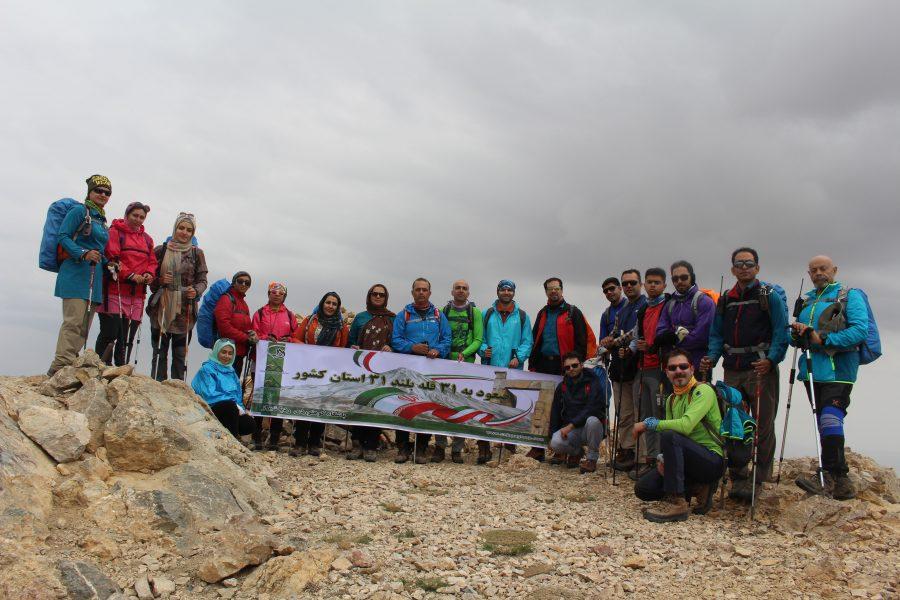 پروژه صعود به 31 قله